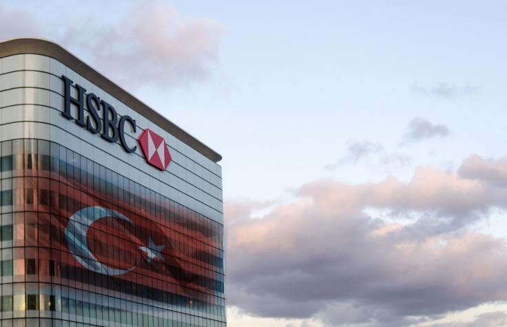 HSBC küçülme hamlesi kapsamında Türkiye'den çekilebilir