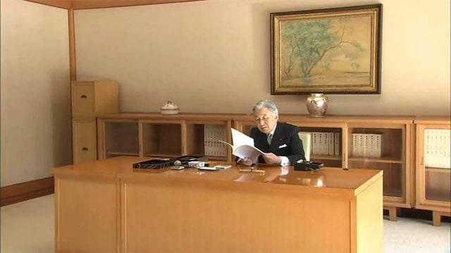 Japonya eski İmparatoru Akihito'un çalışma ofisi