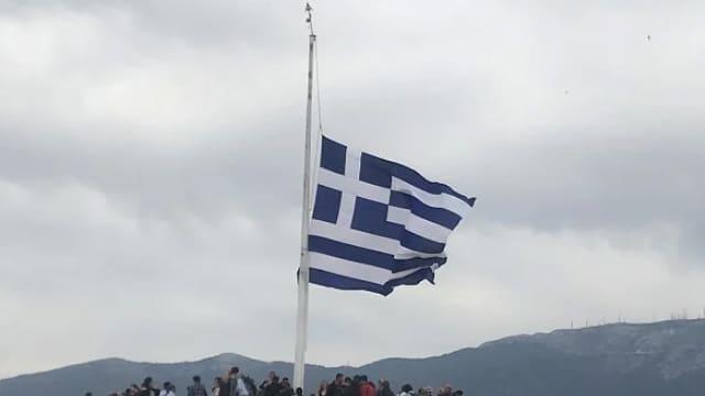Yunanistan, Ayasofya Camii'nde namaz kılınacak ilk günü yas ilan etti!